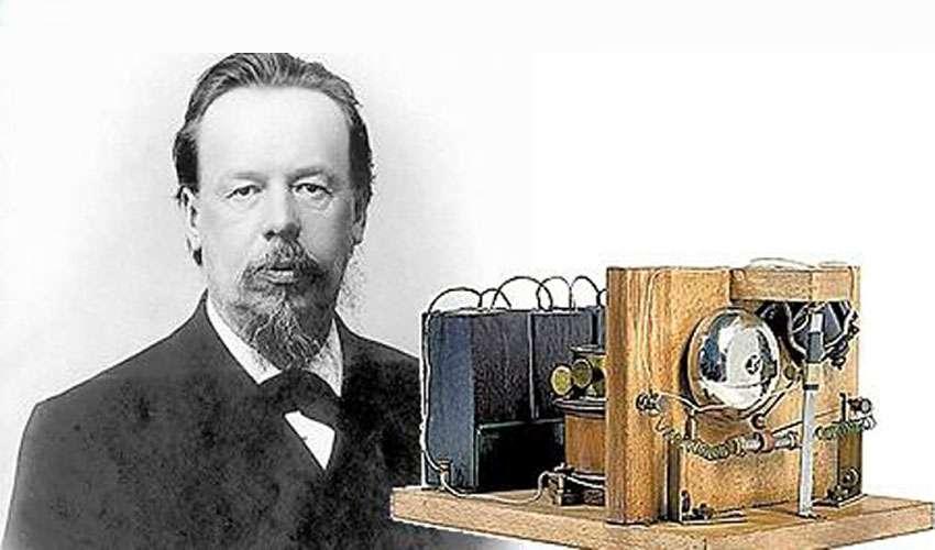 Alexander-Popov