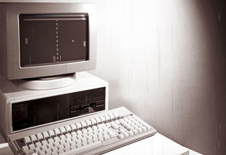 bilgisayarin-icadi