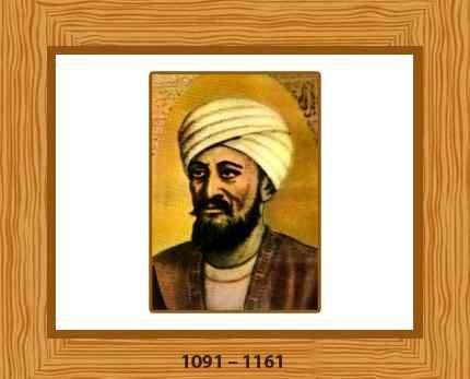 ibn-zuhr