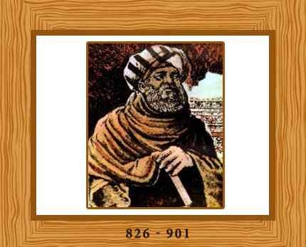 thabit-ibn-qurra